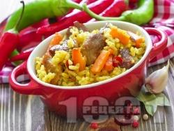 Пикантно свинско месо с ориз, зелечуци и куркума - снимка на рецептата